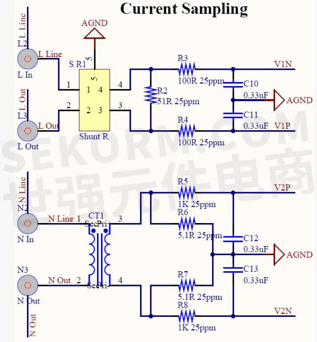 图15  电流采样电路
