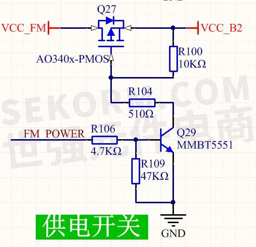 压;mcu,nb-iot模组,蜂鸣器,ic卡读卡接口等电路