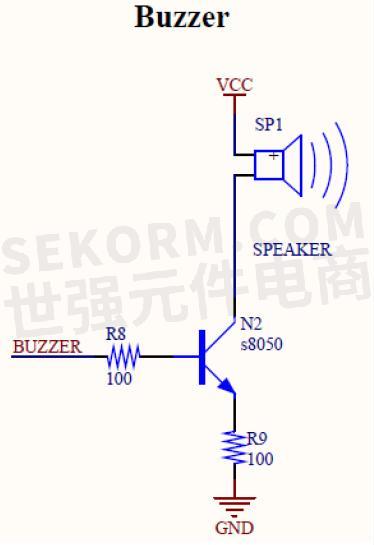 蜂鸣器控制电路