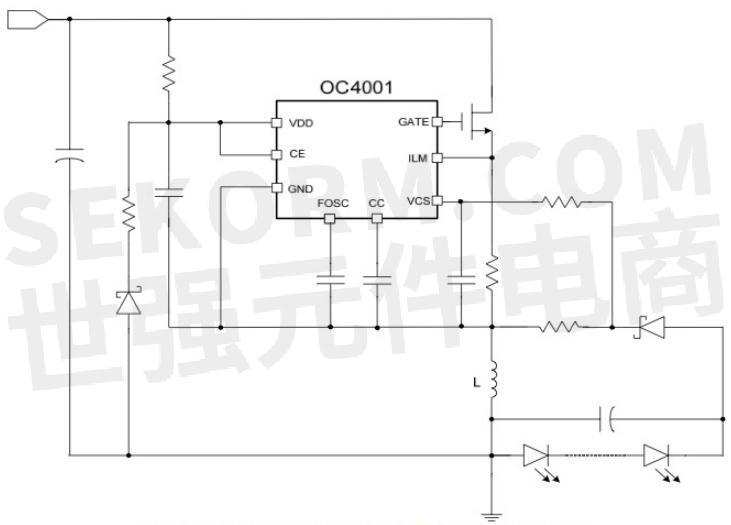 【产品】5v ~ l00v宽输入输出电压范围的国产高精度高效率升降压型led