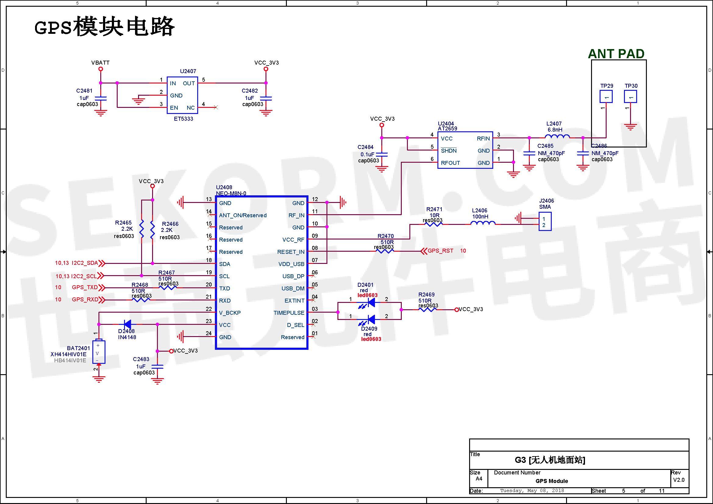 原gps模块电路图(neo-m8n-0)
