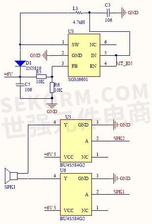 6v控制6v电路原理图