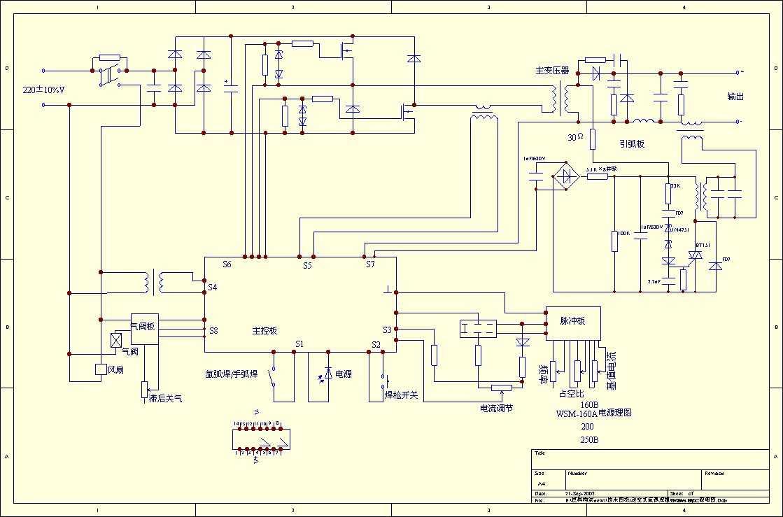 逆变电焊机主电路电气原理图