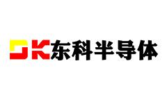 合封GaN电源管理芯片,DKG045Q,DKGxxxQ,东科半导体