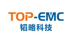 EMC电波暗室预测试,EMC测试,韬略科技