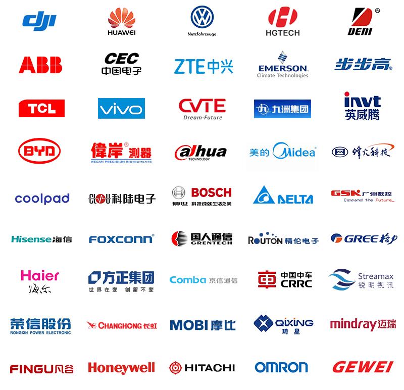 客户logo.png